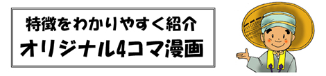 新・軽爽白衣